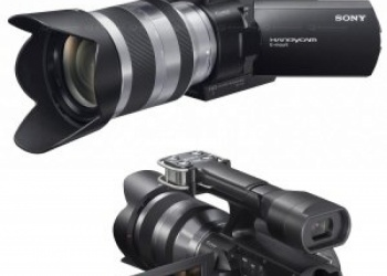 Videokamera (large)