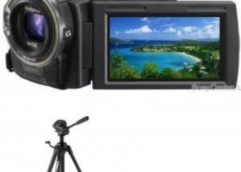 Videokamera (medium)